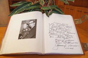 1973 trug sich der Ehrenbürger ins Goldene Buch der Stadt ein.  (Foto: Ronny Seifarth)
